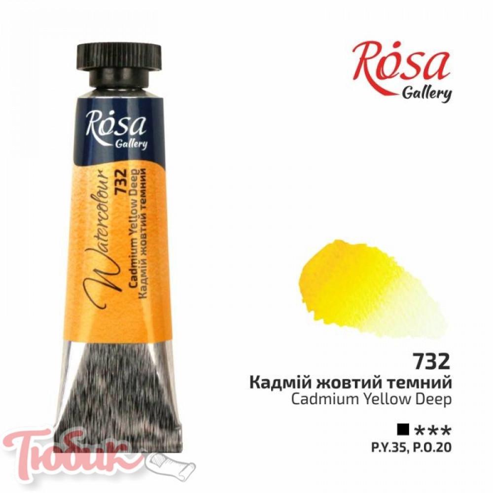 Краска акварельная, Кадмий желтый темный, туба, 10мл, ROSA Gallery