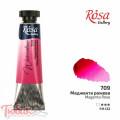 Краска акварельная, Маджента розовая, туба, 10мл, ROSA Gallery