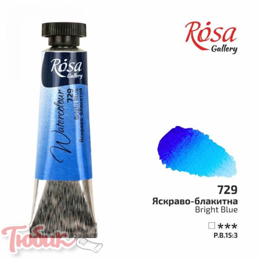 Краска акварельная, Ярко-голубая, туба, 10мл, ROSA Gallery
