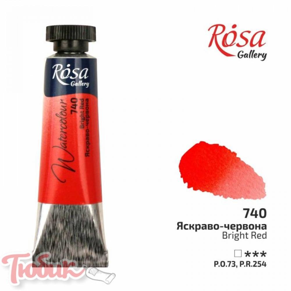 Краска акварельная, Ярко-красная, туба, 10мл, ROSA Gallery