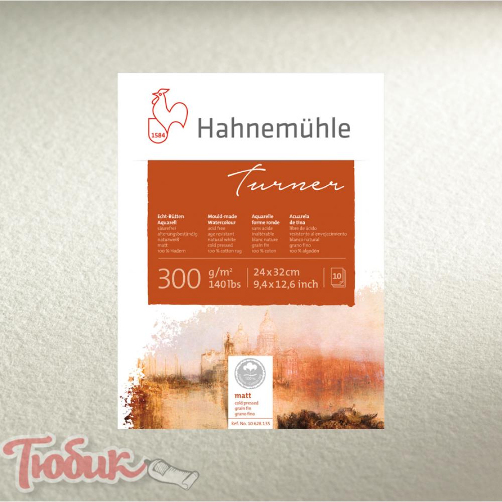 Склейка акварельная 100% хлопок Hahnemuhle Turner 300 г/м² CP, 24 х 32 см, 10 листов Код: 10628135