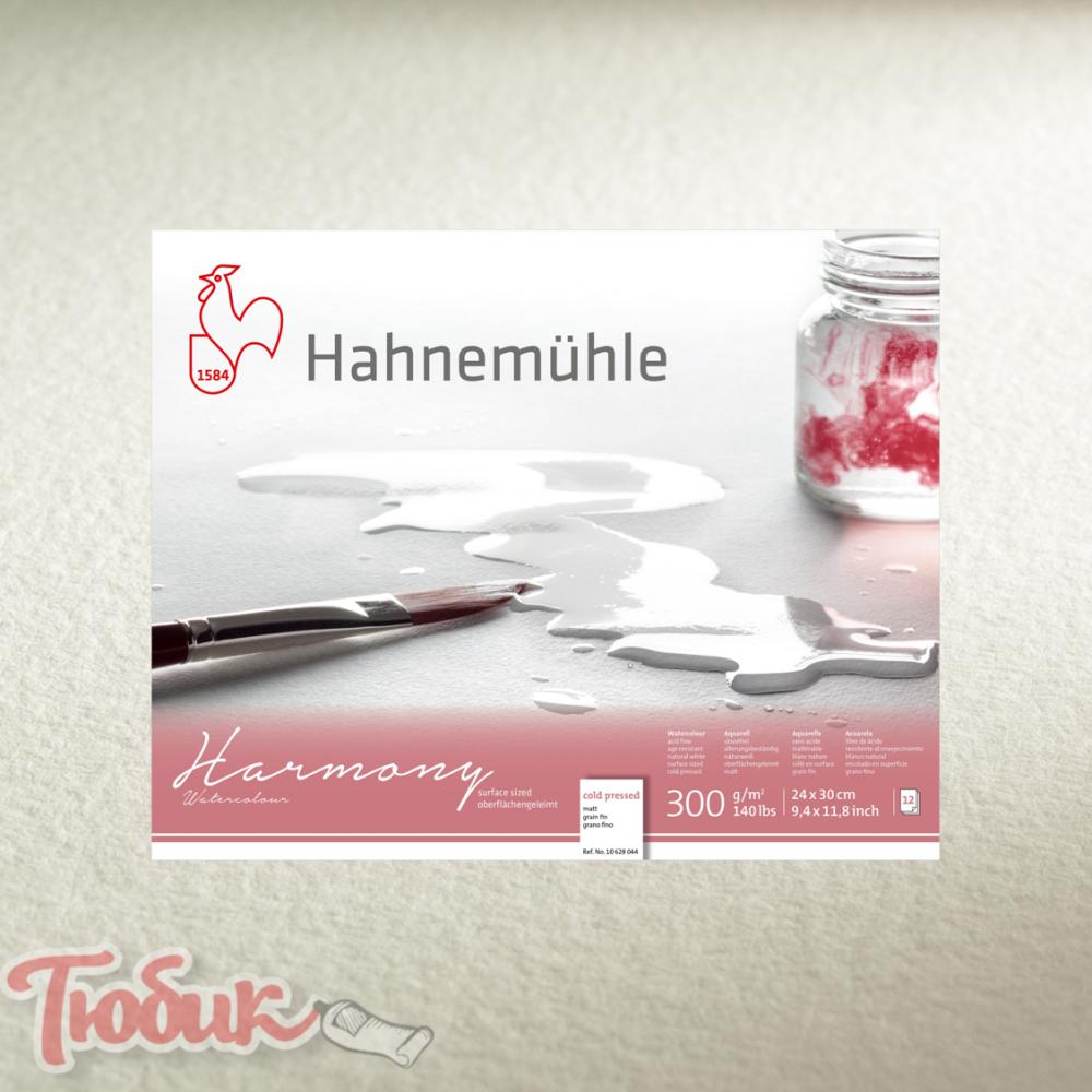 Бумага акварельная Harmony Watercolour Cold Pressed 300г , 50x65см , лист
