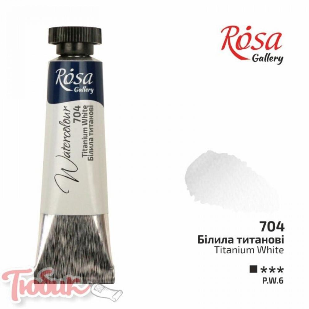 Краска акварельная, Белила титановые, туба, 10мл, ROSA Gallery